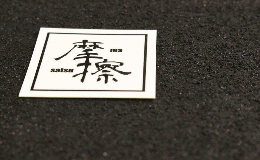 masatsu