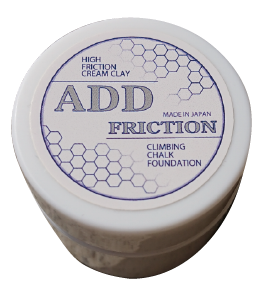addfriction-product-1